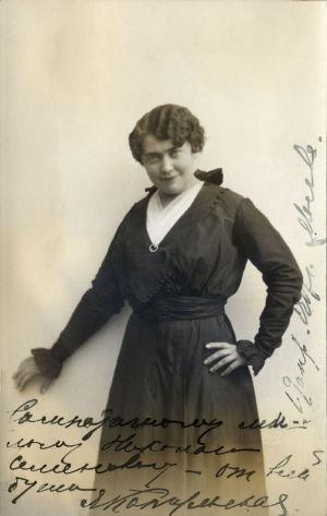Е.К. Катульская. Фото с дарственной надписью Н.С. Голованову.