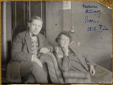Н.С. Голованов и А.В. Нежданова.